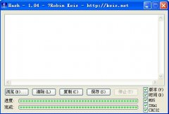 Hash v1.04【哈希计算器.可计算MD5、SHA1、CRC32值】简体中文绿