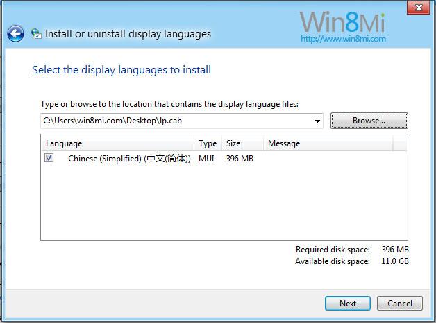 Windows8开发者预览版 官方简体中文语言包 (32位+64位)
