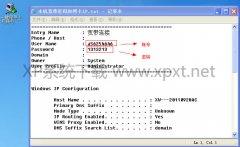 一键保存上网宽带账号密码到D盘小软件