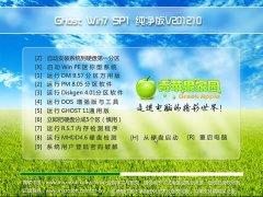 青苹果 Ghost Win7 SP1 32位x86纯净版V2012.10[图]