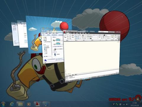青苹果 Ghost Win7 SP1 32位X86 装机版V2012.10