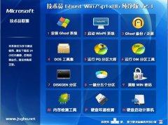 电脑技术员Ghost Win7 Sp1 x86 纯净版 V2.3[图]