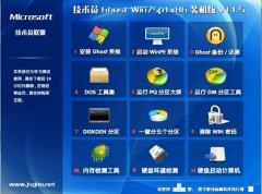 电脑技术员Ghost Win7 Sp1 x86 装机版 v11.5[图]