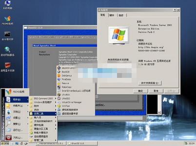 深度Windows PE五周年纪念版 U盘版