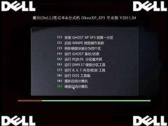 戴尔(DeLL)笔记本&台式机GhostXP_SP3专业版V2011.04[图]
