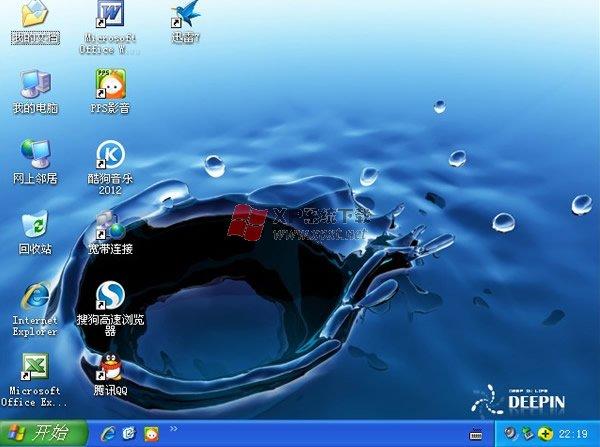 深度 GHOST XP SP3 装机版2012.10
