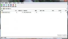 7-Zip 9.30 Alpha 中文版(X64位)[图]