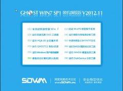 深度完美(SDWM)GHOST_WIN7_SP1 X86装机旗舰版V2012.11[图]