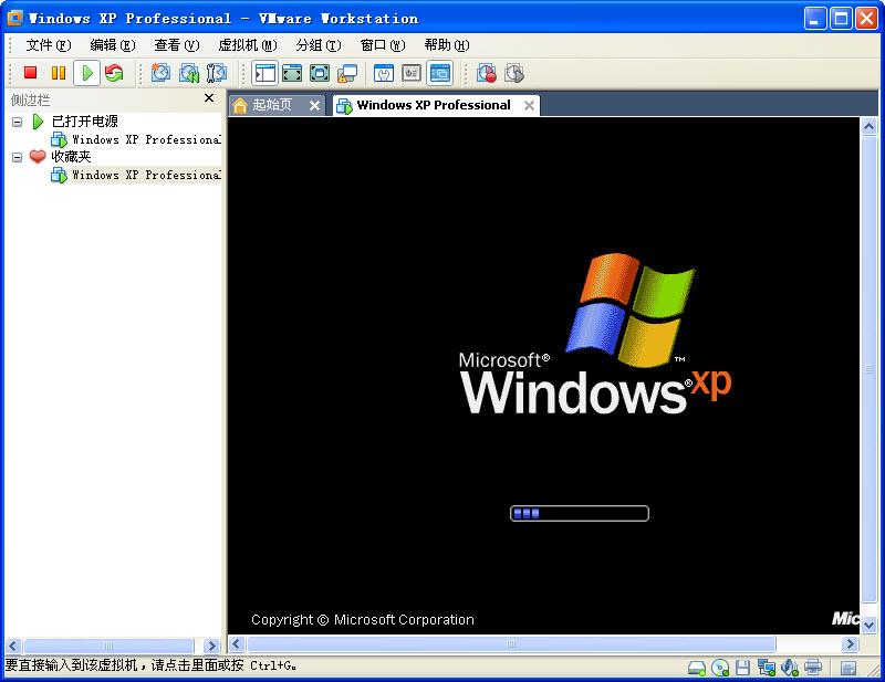 VMWare 64位精简版 8.0.1.528992 绿色版