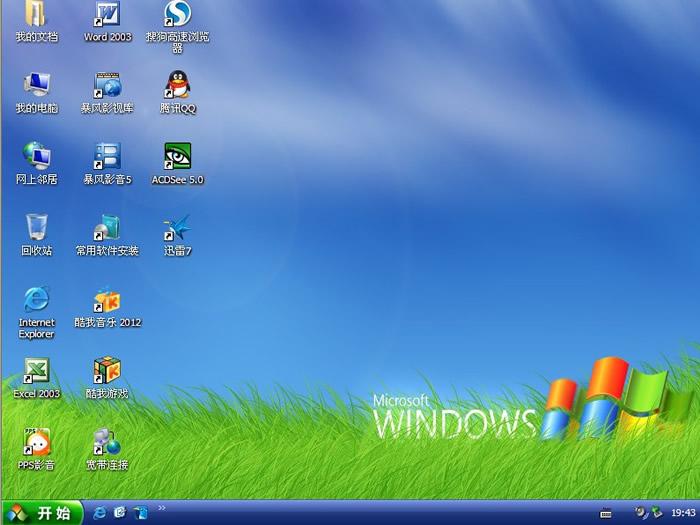 �【风林火山】� GHOST XP3 清爽纯净OEM版-软件全部安装完毕