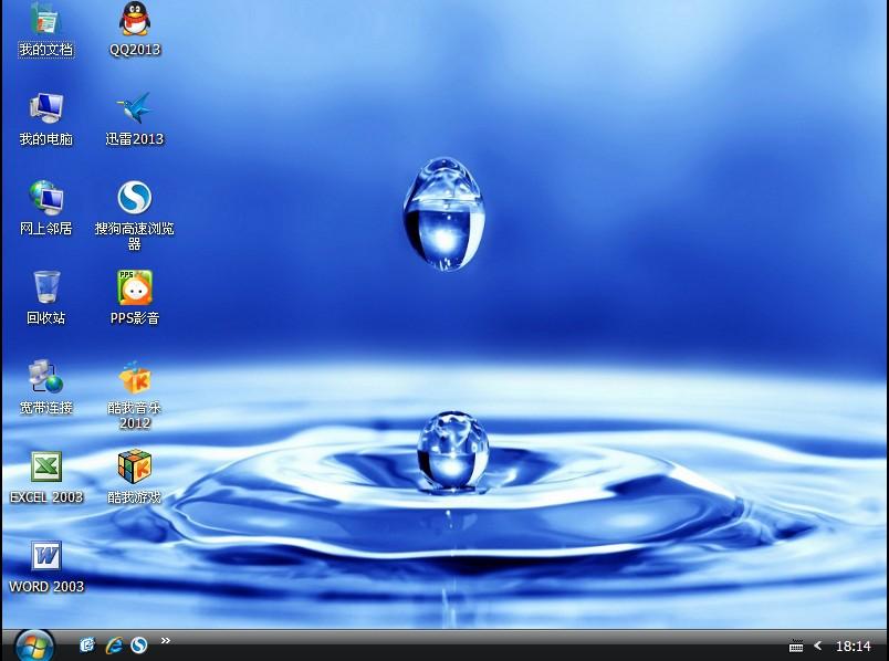 深度技术至尊装机版GHOST XP SP3 2012.11