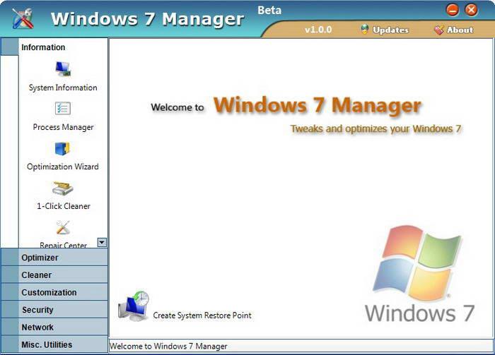 Windows 7总管Yamicsoft Windows 7 Manager V3.0.3 64位官方版