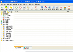 bitcomet 64(比特彗星) 1.33最新多语64位版[图]