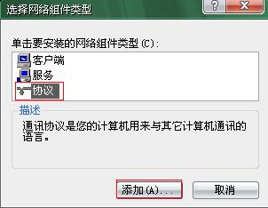 qq局域网传文件慢_局域网访问速度慢、文件传输慢的解决方法_系统修复/优化_系统之家