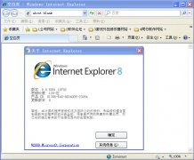 IE8.0浏览器 64位 官方安装版 For Vista[图]
