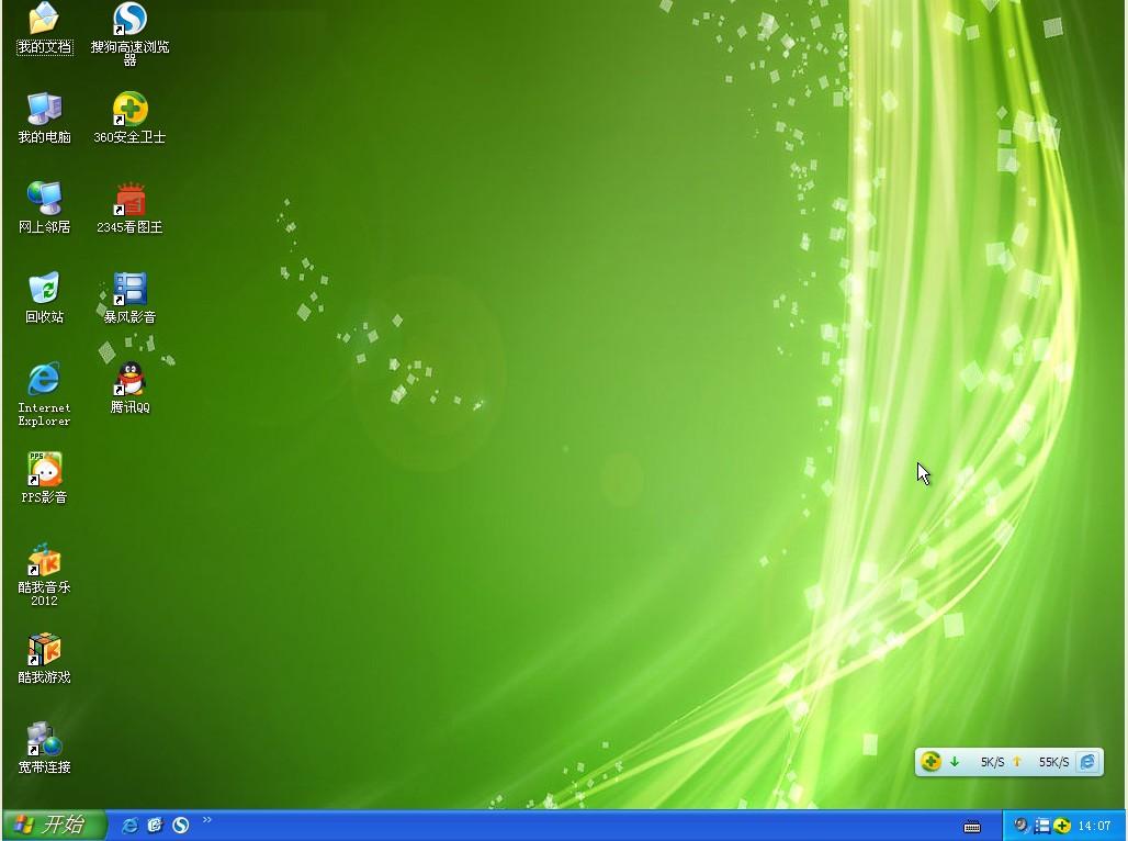 绿茶GHOST XP SP3 装机版 2012.11