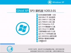 青苹果 Ghost XP SP3 装机版(DVD版)V2013.01[图]