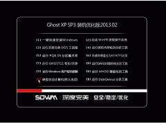 深度完美 GHOST XP SP3 装机优化版 V2013.02[图]