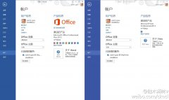 KMSnano 19 Automatic �C Win8/Office2013一键激活工具