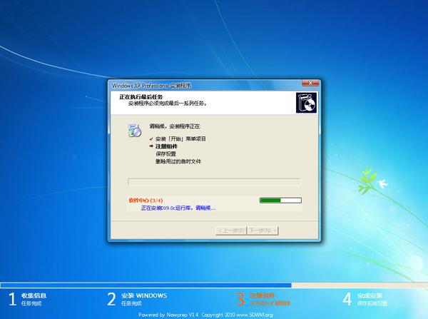 深度完美 GHOST XP SP3纯净优化版 V2013.02