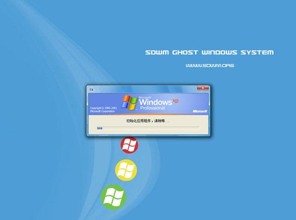 深度完美 GHOST XP SP3装机优化版V2013.05