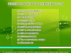 绿茶系统 Ghost WinXP SP3 纯净版 V2013.06[图]
