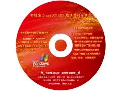 电脑城 Ghost_XP_SP3 极速装机至尊版 V2013.06[图]