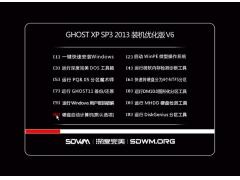 深度完美GHOST_XP 2013装机优化版V6[图]