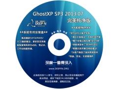 深度・完美 Ghost XP SP3 暑期纯净版 2013.07[图]