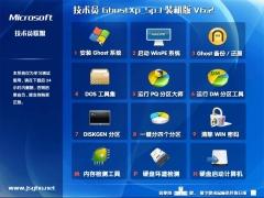 电脑技术员联盟 GhostXp Sp3 装机版V6.2[图]