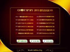 深度完美 GHOST XP SP3 装机优化版 2013 V8[图]