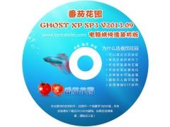 番茄花园 GHOST XP SP3 电脑城快速装机版 V2013.09[图]