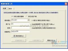 易速进销存管理软件 V2.72 SQL网络版[图]