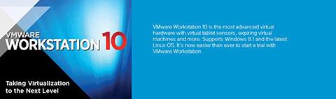 VMware Workstation 10(虚拟机软件) 官方正式版(附序列号)