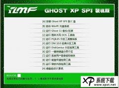 雨林木风 GHOST XP SP3 装机版 2012.06[图]