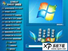 风林火山 GHOST Win7 SP1 贺岁旗舰版 V2012.01(32位)[图]