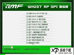 雨林木风 GHOST XP SP3 装机版 2012.05[图]