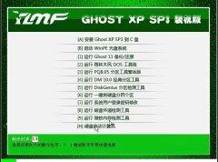 雨林木风 Ghost Xp Sp3 装机版 2012.04[图]