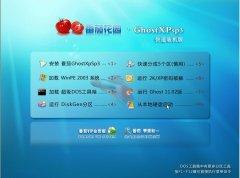 番茄花园 Ghost XP SP3 电脑城极速装机版V2012.03[图]