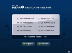 深度技术 GHOST XP SP3 装机版V2012.05[图]