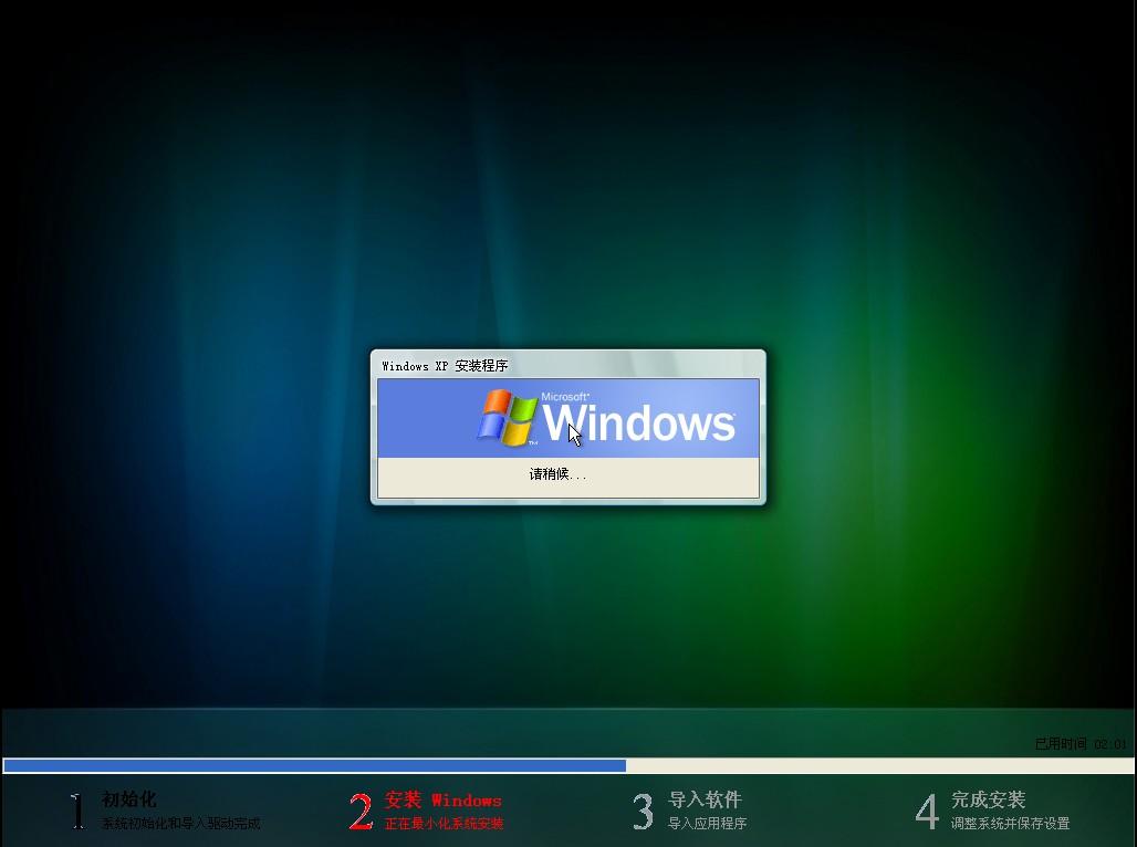 深度技术 GHOST XP SP3 装机版V2012.05