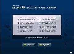 深度技术 GHOST XP SP3 装机版V2012.04[图]