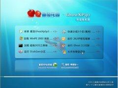 番茄花园GHOST XP SP3 装机版V2012.05[图]