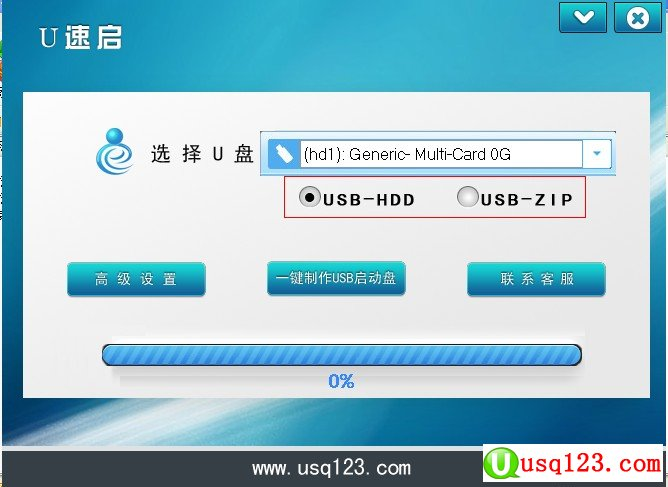 USB-HDD和USB-ZIP制作U盘启动盘有什么区别