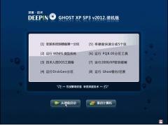 深度技术GHOST XP SP3装机版V2012.09[图]