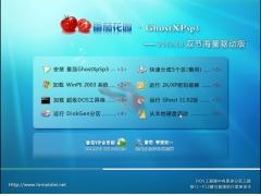 番茄花园 Ghost XP SP3海量驱动版v12.10[图]