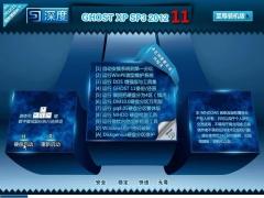 深度技术至尊装机版GHOST XP SP3 2012.11[图]