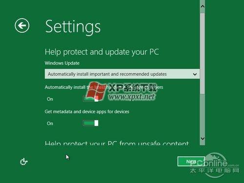 Windows8安装教程