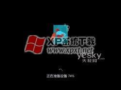 用Vitralbox建虚拟机安装Win8消费者预览版