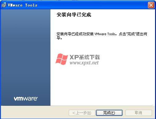 安装VM Tools和共享文件夹